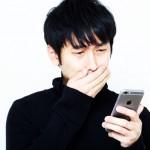 SiriがApple Music有料会員以外に塩対応する事が発覚?