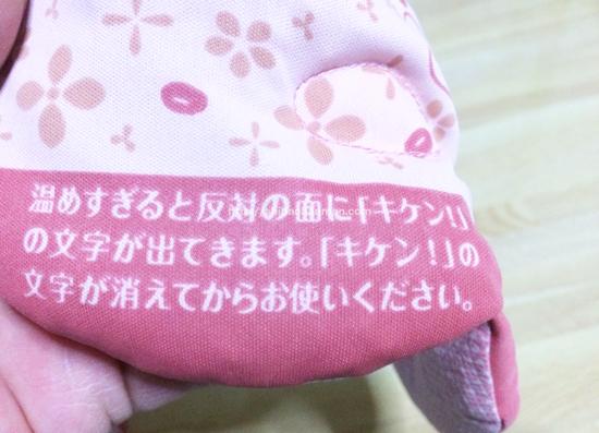 azukino6