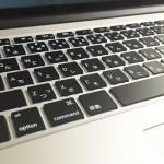 MacBook Proの熱対策に10円玉を利用するアイデアが話題に!見た目はともかく着眼点がナイス