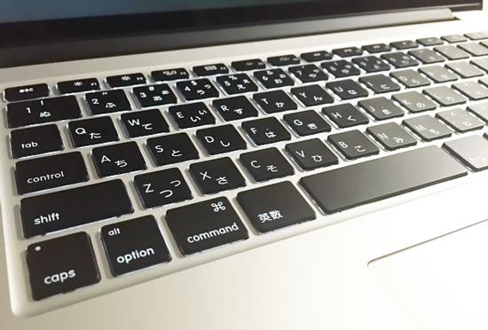 macbookpronetutaisaku