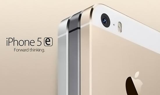iphone5enanoka