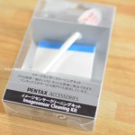 ニコンD7100のイメージセンサークリーニングをペンタ棒でやってみた。
