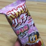 テレビでも好評価だった、ガリガリ君リッチ「桜もち」を食べました。