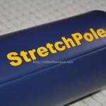 LPNのストレッチポールEXで姿勢を正す!嬉しいギフトで肩こり・腰痛改善実現なるか?