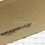 値上げの4月、Amazonがついに送料全品無料を廃止に