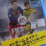 FIFA16がやりたくて今更ながらPS4を買ってしまいました。