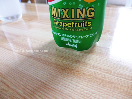 mixing_grapefruit05