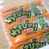 菓道の味付け珍味シリーズ「焼肉さん太郎」が美味かったので「わさびのり太郎」も買ってみました。