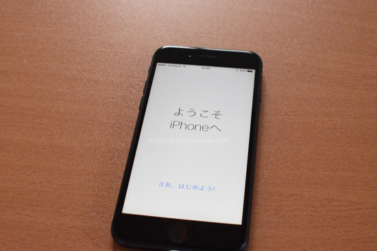 iphone7_4