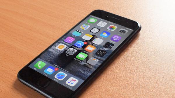 iphone7kakunin01