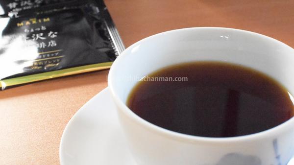 maxim_coffee9