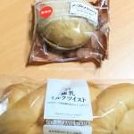 セブンの新作菓子パン、メープルメロンパンと練乳ミルクツイストを買ってみました