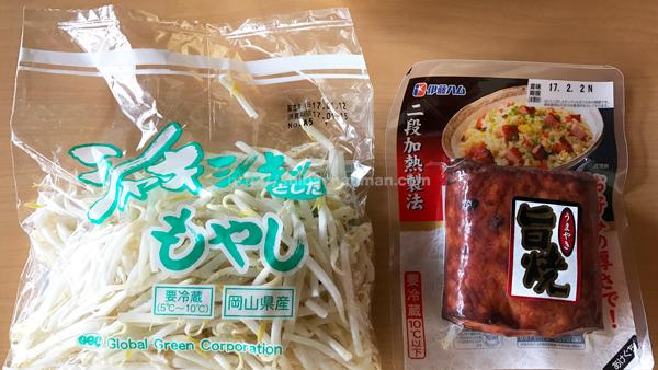 noukoukokushio_3
