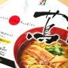 黒トリュフ香るセブンの新カップ麺『蔦 醤油Soba』を買ってみましたので食べてみた感想でも