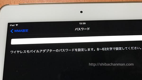 d7200toipad_12