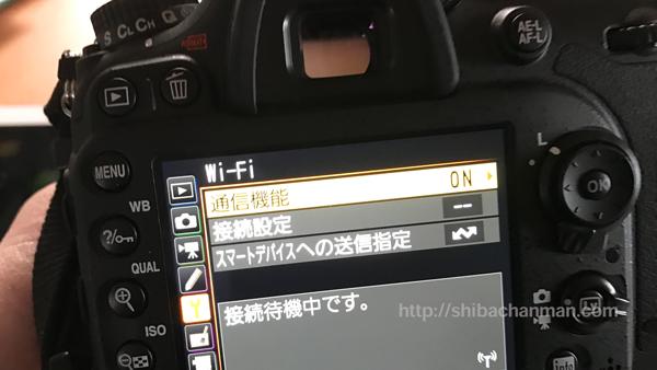 d7200toipad_4