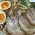 米子市役所近くにあるラーメン店『来香(ライカ)』で牛骨ラーメンのスペシャル全部のせ食べました