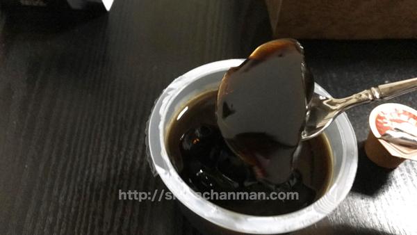 marufukucoffee_10