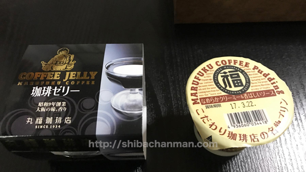 marufukucoffee_5