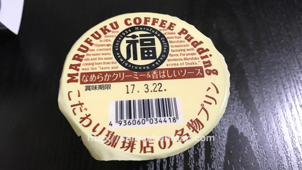 marufukucoffee_7