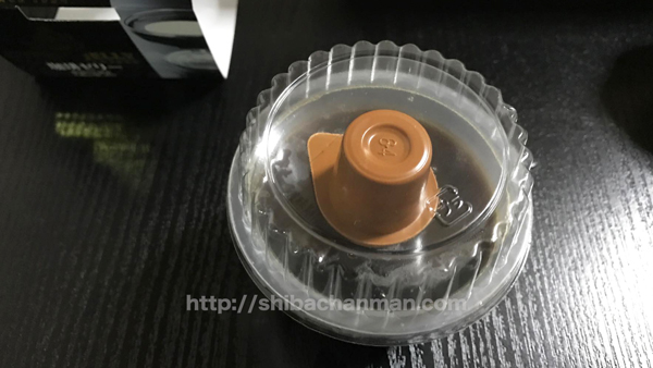 marufukucoffee_8