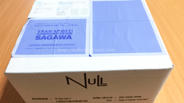nullwax_1