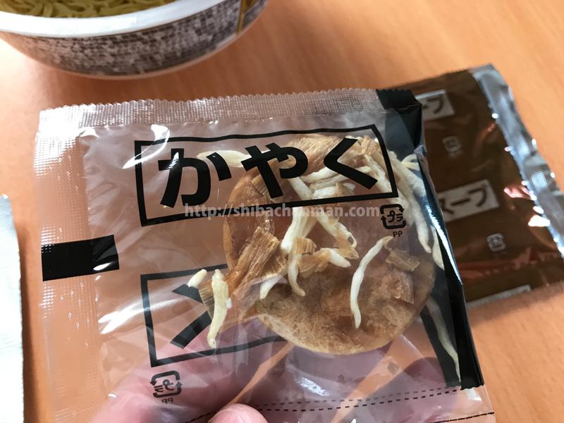 kamitokugyukotucap_4