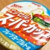 スーパーカップのフルーツヨーグルト味が美味すぎた件