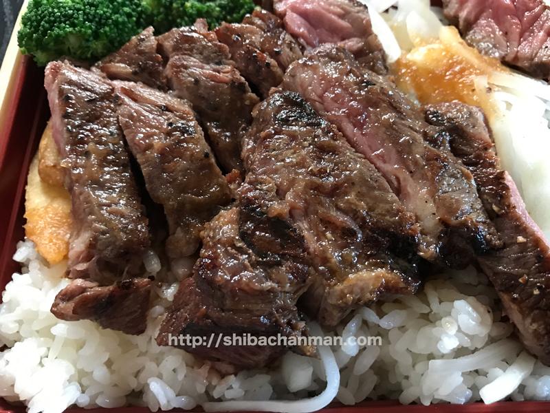 steakgustoobentou_4