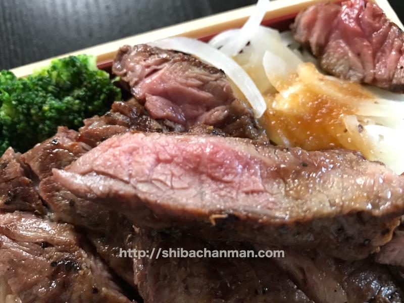 steakgustoobentou_5