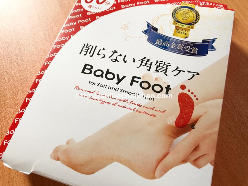 babyfoot_1