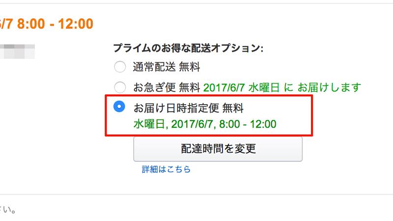 deliveryprovider_05