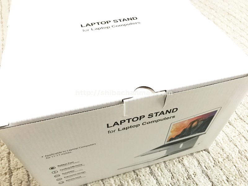 laptopstand_1