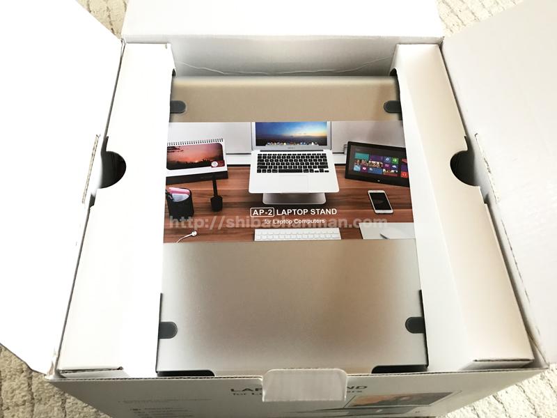 laptopstand_2