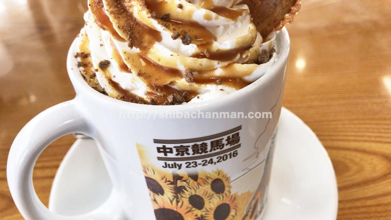 sunabacoffee_kotobukijyo_15