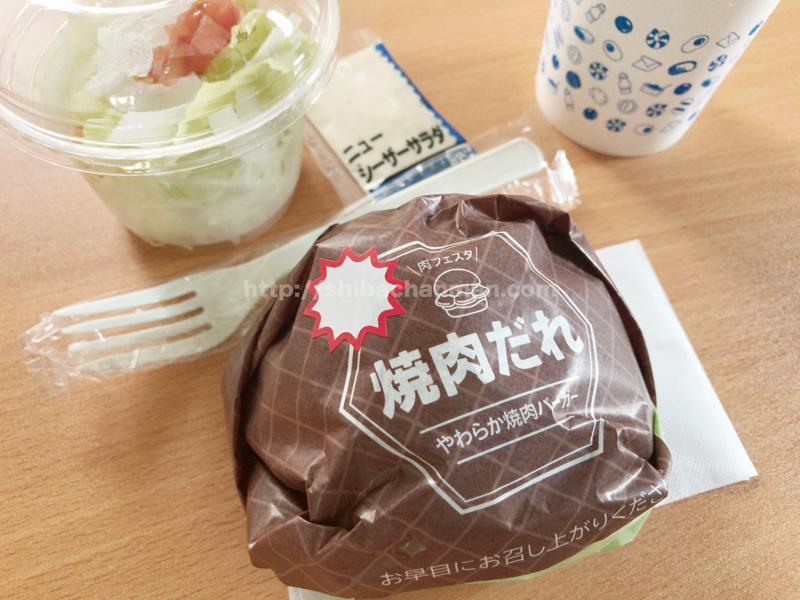 yawarakayakiniku_01