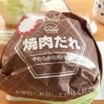 ロッテリア『やわらか焼肉バーガー』の大盛を食べてみましたので個人的な感想でも