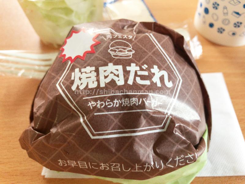 yawarakayakiniku_02