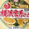 日清の麵ニッポン『横浜家系ラーメン』がカップ麺という立ち位置を超えてる話