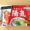 銘店伝説『陽気』おばあちゃんの味の中華そば(広島)を食べてみた感想