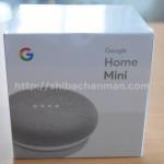 Amazon Echoの招待メールが来ないから『Google Home Mini』を我が家に招待しました