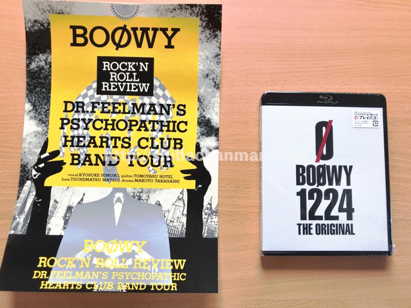 boowy1224original_2