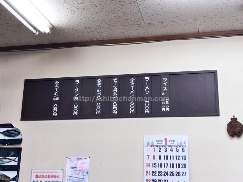tsurikichi_6