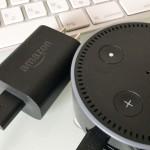 Amazon Echo Dotとお別れします。残念ながらWi-Fi接続エラー改善の目処立たず…