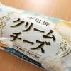 ニチレイフーズの今川焼『数量限定 クリームチーズ』食べてみましたのでレビュー