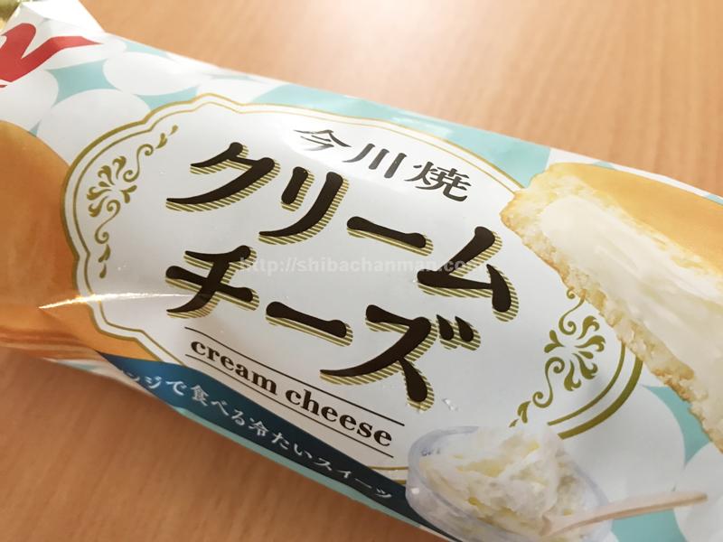 imagawayaki_creamcheese_1