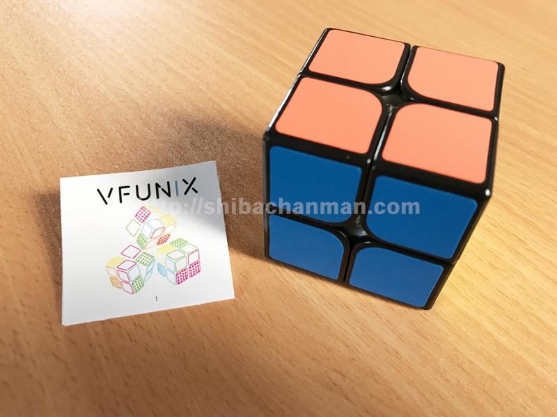speedcube2x2_8