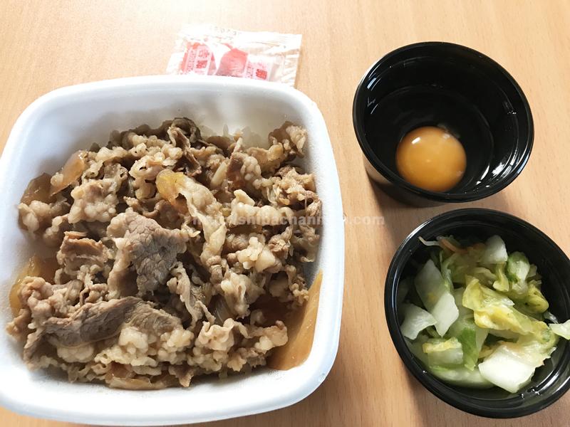 yoshigyutabeteku_1