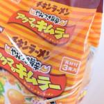 キムチとチキンラーメンのコラボ『アクマのキムラー』程よい辛さがマジで美味い!