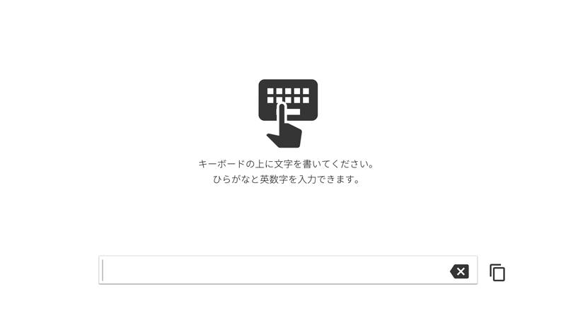 gboardbutsuritegaki_2